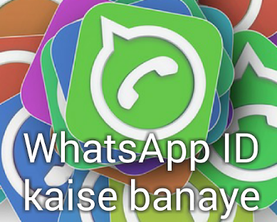 WhatsApp kaiser banaye