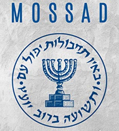 This image has an empty alt attribute; its file name is mossad-1.jpg