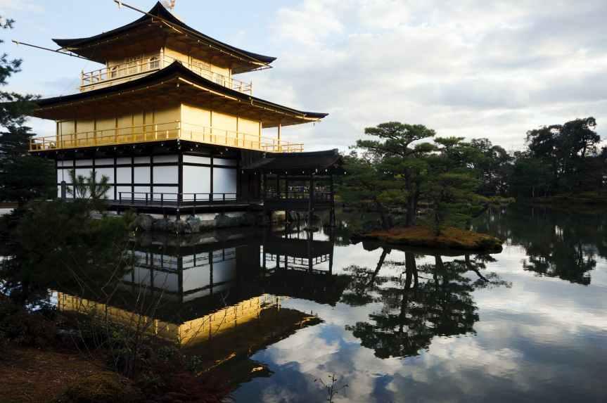 Creation Myth ofJapan