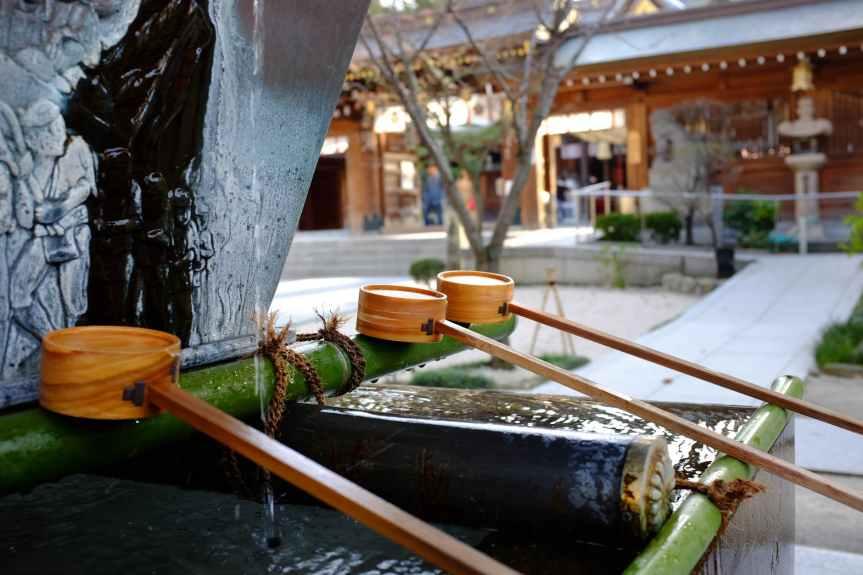 Shinto characteristics
